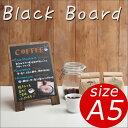 アンティーク ブラックボード A5 メニュープレート 木製【メール便可】 [M便 1/2]