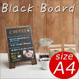 アンティーク ブラックボード A4 メニュープレート 木製【メール便可】 [M便 1/2]