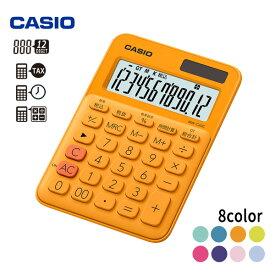《OSK限定割引!〜6/16まで》 ミニジャストタイプ 電卓《オレンジ》全8カラー ミニ卓上 12桁 計算機 税計算 時間計算 太陽電池と補助電池の併用 計算状態表示【メール便可】[M便 1/1]