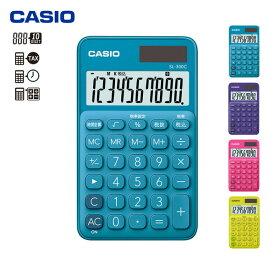 064db077f3 電卓 ミニ カシオ 10桁 《レイクブルー》 時間計算 おしゃれ かわいい 手帳タイプ 全
