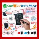 【お取寄】電子メモ デジタルメモ 文具 シンプル 電子メモパッド*ブギーボードJOT4.5* BB-5 /【メール便不可】