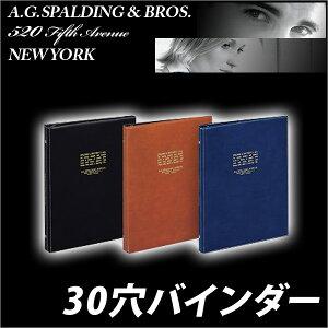 クリップファイル バインダー a4 Bros 30穴バインダー 合皮 A4サイズ【メール便不可】