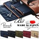 【お取寄】 バックインバック ビジネス メンズ 大きめ 小さめ b5 収納バッグ クッションケース 日本製 整理 使いやす…