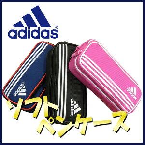 アディダス *adidas* 2段 ペンケース ペンポーチ 筆箱 男の子 女の子 小学生 中学生 高校生 文具 【メール便不可】