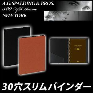 クリップファイル バインダー a4 Bros 30穴スリムバインダー 合皮 A4サイズ おしゃれ プレゼント【メール便可】 [M便 1/1]