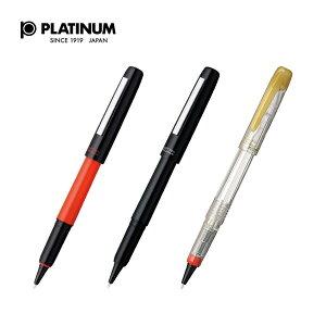 ソフトペン 採点ペン プラチナ万年筆 ソフトペン(採点ペン) 【05P03Dec16】【メール便可】[M便 1/10]