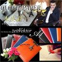 クリップファイル Zeit Vektor *CLOTH PAPER* a4 レザー調 クリップボード バインダー おしゃれ A4【05P03Dec16】【メール...
