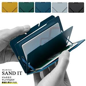 カードケース スリム メンズ レディース 薄型 おしゃれ サンドイット カードホルダー 全5色 名刺入れ シンプル プレゼント ギフト 選べる 色 カード入れ 名刺ホルダー インデックス 2枚付き