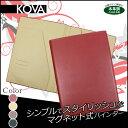 クリップファイル a4 おしゃれ 【レッド】 KOVA バインダー クリップ オシャレ 合皮 レザー ツートンカラー クリップ…