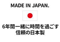 ランドセル男の子かっこいいNewEraブラック黒おしゃれ日本製入学祝い小学校男の子プレゼントかっこいいシンプルニューエラNEWERA6年保証収納2022ラン活送料無料