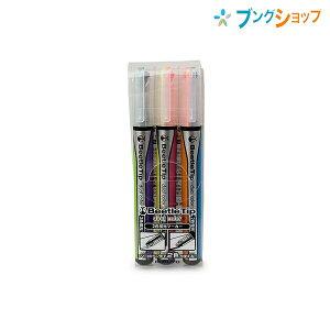 コクヨ 蛍光ペン ビートルティップ・蛍光デュアルカラー3本セット 2色使える蛍光マーカー1本で2本分くるっと回すだけで色分け片手で色分け PM-L303-3S 筆記商品