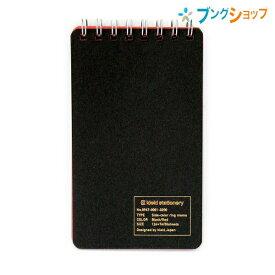 新日本カレンダー メモ サイドカラーリングメモ ブラック/レッド 8947