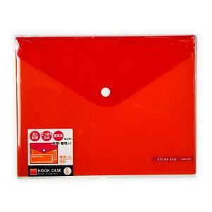 コクヨ ホックケース ホックケースL カラータグ オレンジ 2色のカラーフィルム 長3封筒 三つ折り DMチケット 収容整理に最適 表紙が開かない ホック具付 スタイリッシュ CTクケ-C5330YR ステー