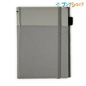コクヨ SYSTEMIC キャンパスカバーノート ノートカバー A5 システミック ツイン 手帳 灰色 B罫 50枚 ノ-V685B-M 合皮 革 システム手帳 2冊収容タイプ しっかりノートを固定 表紙ポケット付 耐久性は