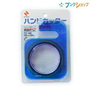ニチバン セロテープ セロテープ大巻18mm TC-18ブルー