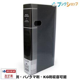 ナカバヤシ アルバム フォトグラフィリアL判360枚 ブラック PHL-1036-D