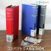 ナカバヤシアルバムフォトグラフィリアL判360枚レッドPHL-1036-R