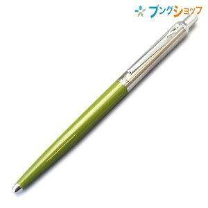 オート ゲルインクボールペン 速乾ゲルボールペン レイズ オリーブ NKG-255R-OL OHTO おーと クラシカルなデザイン 洗練なデザイン ニードルポイント 瞬間速乾のなめらかゲル 耐久性に強いクリ