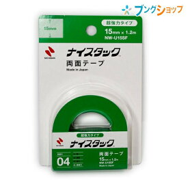 ニチバン 両面テープ ナイスタック両面テープ超強力 NW-U15SF
