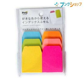 クラスタージャパン 付箋紙 Pitta 好きな色から使えるインデックス付箋ネオン 180枚 1P C-SIF-01