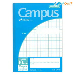 コクヨ 学習帳 学童 科目シール付 消しゴムで綺麗に消しやすい 人気のキャンパスノート キャンパスジュニア10mm方眼罫 ノ-30S10B