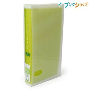 コクヨ アルバム ポシェットアルバム コロレー A4スリムサイズ 3段厚型 L判300枚 グリーン ア-NPV30G E・Lパノラマポストカードサイズ とじ込みタイプ 白いポケット台紙 この1冊で4サイズ 明るい