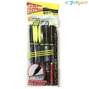 トンボ鉛筆 蛍光マーカー 蛍コート 黄5本パック GCB511 蛍光ペン ツイン 定規が汚れない 蛍光顔料インク ポリマコート芯