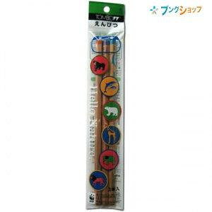 トンボ鉛筆 かきかた鉛筆ハローネーチャー2B 3本パック鉛筆 6角型 えんぴつ エンピツ トンボ
