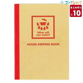 【10個まとめ売り】アピカ 家計簿 ハウスキーピング赤A5 HK115RN 業務パック