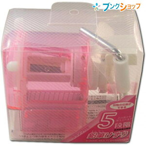 クツワ 鉛筆けずりピンク RS009PK-400 削り器 手動 鉛筆削り 机に固定クランプ 5段階 削り具合に調節可能 折れた芯がきれいに取れるワンプッシュクリーナー