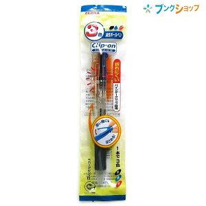 ゼブラ 多色ボールペン クリップオンG 3色透明 可動式バインダークリップ クリップ折れ軽減 スマートノック解除機構 P-B3A3-C