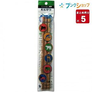 トンボ鉛筆 かきかた鉛筆ハローネーチャーB 3本パック 鉛筆 6角型 えんぴつ エンピツ トンボ 【5セット入り】