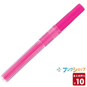 ぺんてる 蛍光ペン専用インキカートリッジ ハンディラインS フィットライン用 ピンク XSLR3-P 【10セットまとめ売り】 すばやくペンの出し入れ 詰替えカートリッジ 簡単にカートリッジ交換