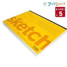 マルマン スケッチパッド 画用紙B5 SOHO501 スケッチブック 薄口 中性紙 スケッチブック B5 マルマン 【5セット入り】