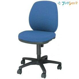コクヨ メディックスチェアー2 肘なしチェアー ブルー HCR-G610KB3NN ファニチャー オフィス 家具 事務所 椅子 【送料無料】