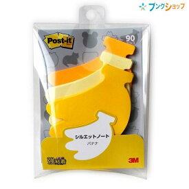 3M 付箋紙 ポスト・イット シルエットノート 強粘着タイプ バナナ 混色3色 30枚 3パッド SSS-BA