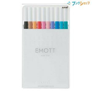 エモット 10色セット PEM-SY 10C No.2