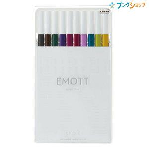エモット 10色セット PEM-SY 10C No.3