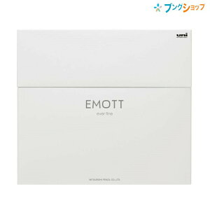 三菱鉛筆 エモット 40色セット PEM-SY 40C