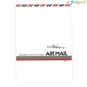 菅公工業 エアメール 便箋 タイプ用紙 無罫 白下敷付き 54枚 セ