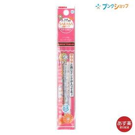 ゼブラ 多機能ペン ミスタードーナツ プレフィール替芯 ピンク なめらか書き味 プレフィール単色多色ホルダー適合 RNJK5-MD-P 筆記商品