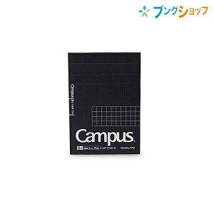 コクヨ メモ メモパッド方眼罫 カットA7 おぼえ書き メモ らくがき その他用途 使いやすい 使いやすい白紙 ベーシック 無地メモ 定番メモ 多目的に使える 書き込みやすい メ-M777S5-D 紙製品 帳