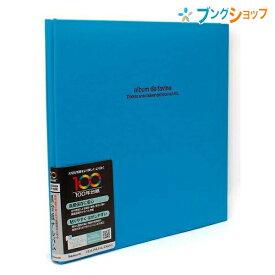 ナカバヤシ アルバム ドゥファビネ デミ ブルー アH-DD-141-B