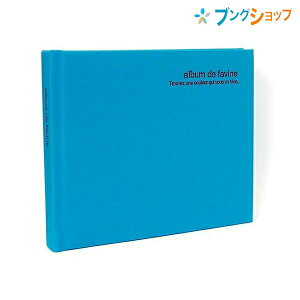 ナカバヤシ アルバム ドゥファビネ 布クロス 100年アルバム ブック式 ミニ ブルー アH-MB-91-B 写真 粘着 貼り付け式