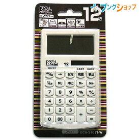 ナカバヤシ 電卓 電卓12桁 ホワイト ECH210IT-W 携帯に便利 カジュアル 薄型電卓 液晶表示文字 薄型電卓 ハンディータイプ すばやい入力 ソーラー型 ボタン電池 事務 会計 事務処理