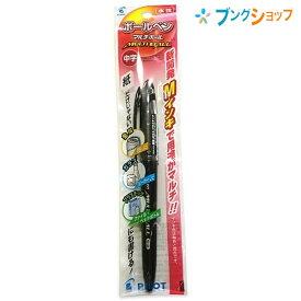 パイロット 水性ボールペン マルチボール 中字 ブラック P-LM-10M-B ガラス 金属 プラスチック 紙 さまざまなものに書ける 用途がマルチ Mインキ 水性ボールペン