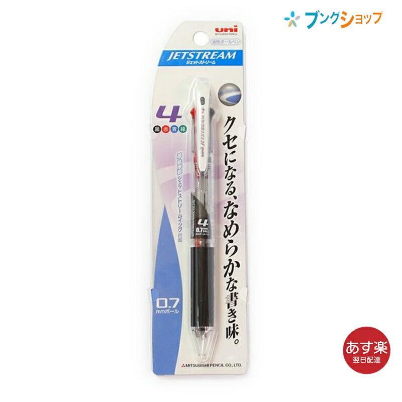ジェットストリーム4色BP 透明 SXE4-500-07 1P.T 三菱鉛筆 多色ボールペン