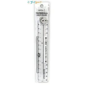 デザインフィル 定規 CL 定規30cm 透明 42266006 学童用品 学校 授業 試験 学童用品 計り 計測 ミドリ MIDORI 多機能マルチ定規 滑らかに直線が書ける コンパクト収納定規 15度ごと角度測定