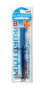三菱鉛筆 シャープペン替芯 ユニクルトガ替芯05-203 B ブルー 33 U052031PB33 替え芯 カエシン シャープ替芯 とがりやすいシャープ芯 くっきりなめらかな書き味 濃い描線 濃く芯の強度