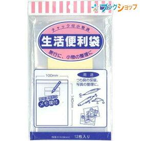 マルアイ 小物ケース 生活便利袋 PC-4